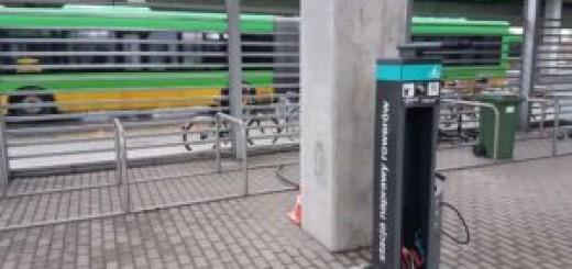 Samoobslugowa-stacja-napraw-rowerow-na-Piatkowie-300x225